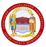 КНУ ім. Т. Шевченка