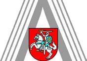 Литовський Державний Новий архів, Каунаський Окружний архів